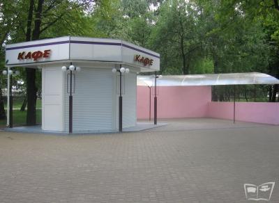Кафе на ст. Парк