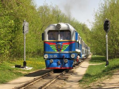 ТУ2-054 с составом 'Украина' на перегоне