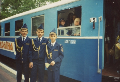 Юные железнодорожники в парадной форме возле состава 'Украина'