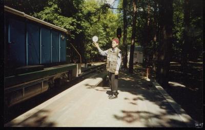 Оператор отправляет поезд со ст. Парк