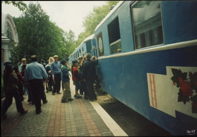 Посадка пассажиров в вагоны на ст. Парк
