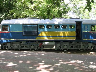 ТУ2-054 возде депо
