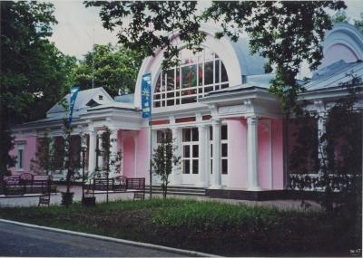 Вокзал ст. Парк