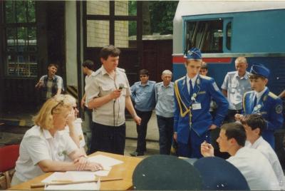 Первый всеукраинский слет юных железнодорожников