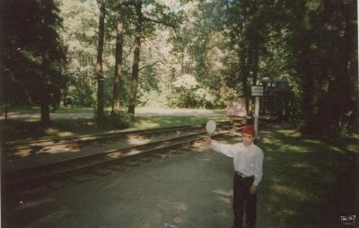 Оператор принимает поезд на ст. Лесопарк