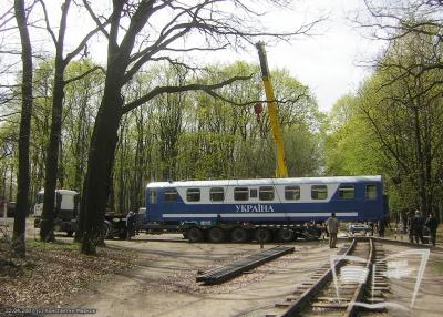 Выгрузка вагона состава
