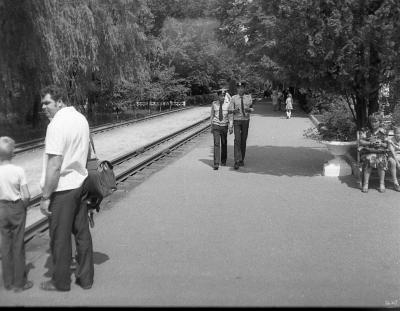 Платформа станции Парк