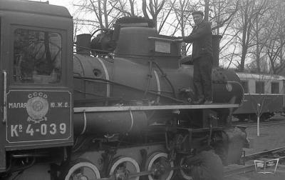 Подготовка паровоза Кв4-039 к летнему сезону