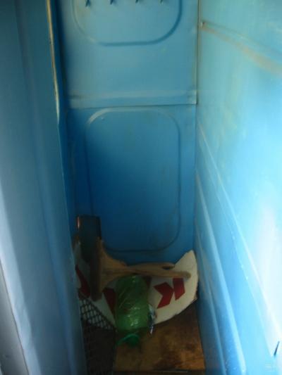 Помещение туалета в вагоне состава 'Юность Южной'