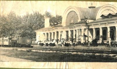 Прибытие поезда на ст. Парк