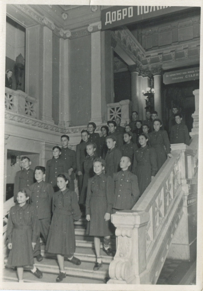 Юные железнодорожники в ДК им. Сталина (ДК Железнодорожников)