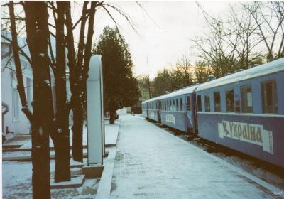 Зима на ст. Парк