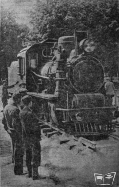 Первый паровоз Малой Южной ЛК-4-01