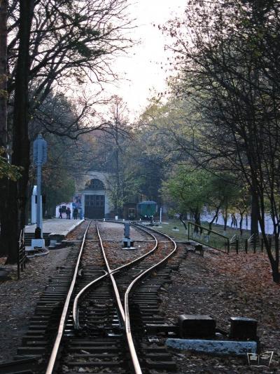 Станция Парк осенью