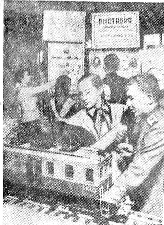 Мала Південна 1953