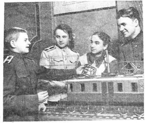 Красное_Знамя_16_01_1952