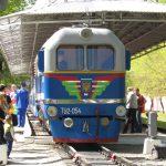Первый поезд-2017