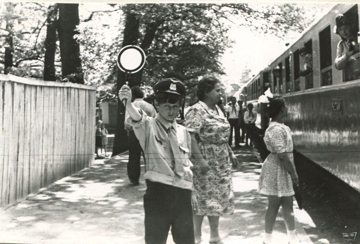 Станция Парк Малой Южной, 1988 год