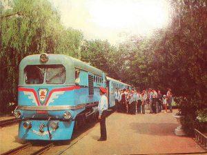 Открытка с Малой Южной, 1980 г.