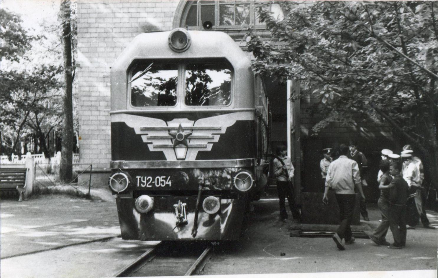 ТУ2-054 возле депо