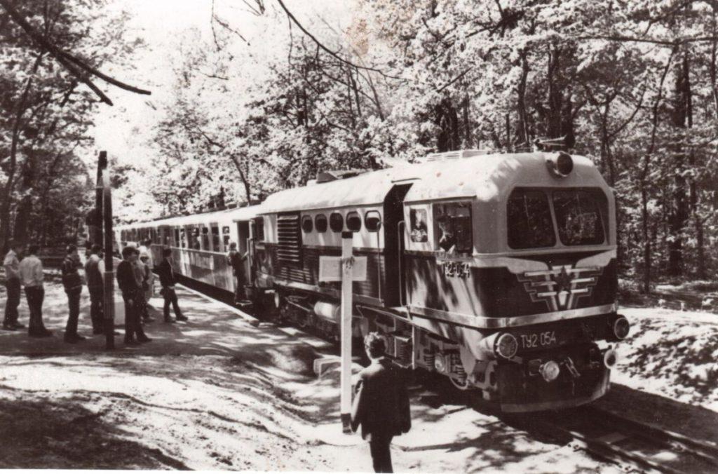 Поезд на новой платформе Мемориал
