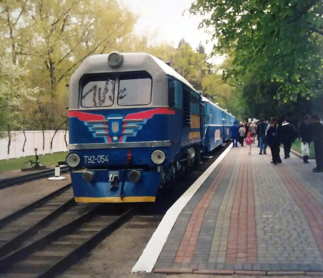 ТУ2-054 с составом Украина